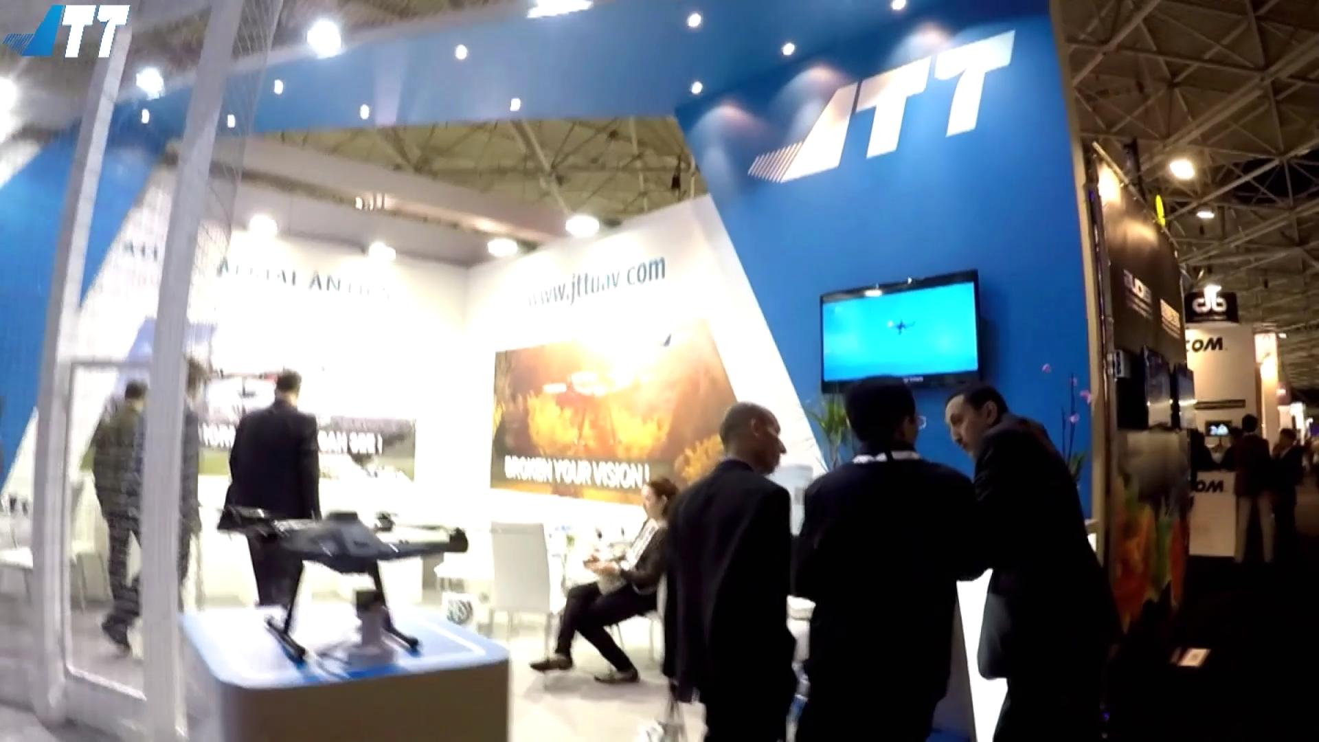 JTT无人机荷兰航天展会.mp4