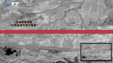 石油管道检测解决方案