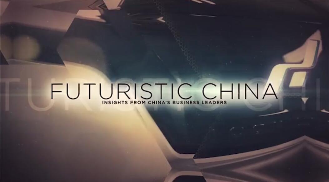 《未来中国-中国经济领军人物》JTT智璟科技新闻专辑报道