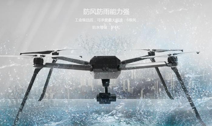 2018-2022年中国工业级无人机行业分析