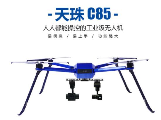 多旋翼无人机设计原则