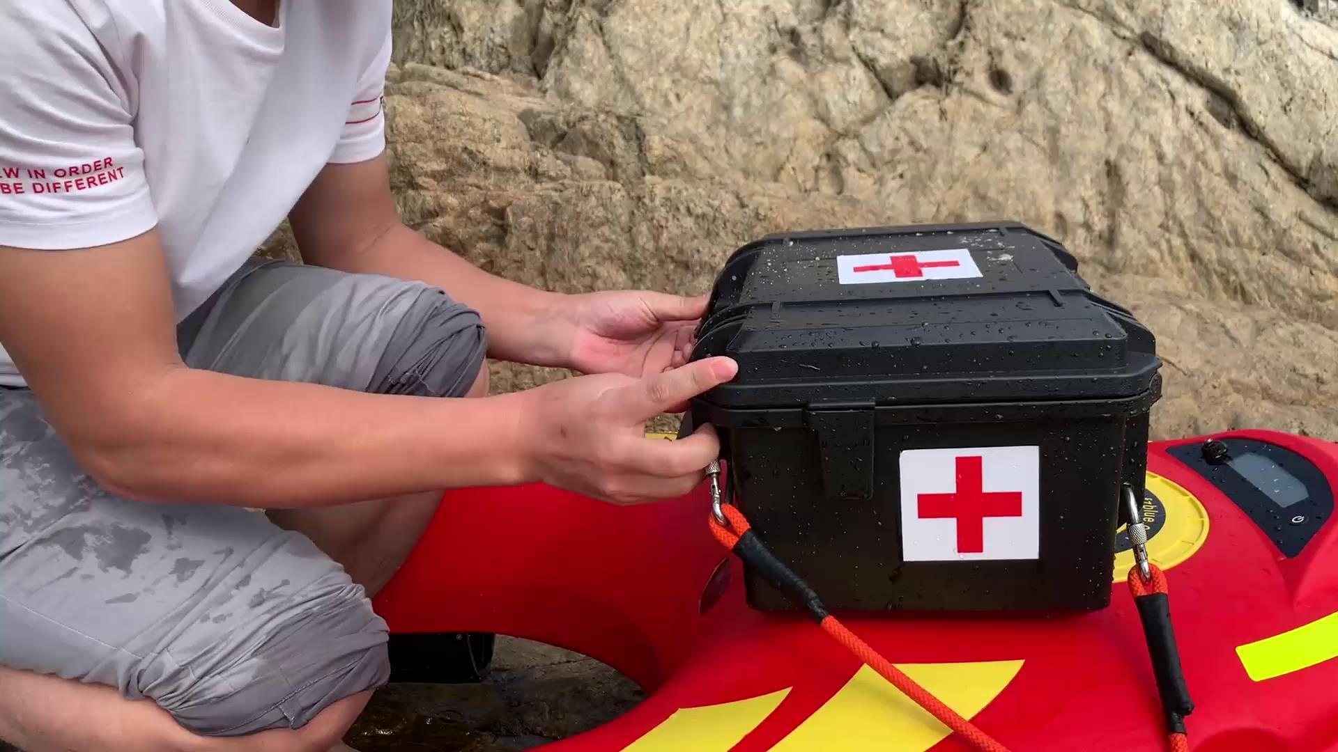 水上救援机器人物资递送应用